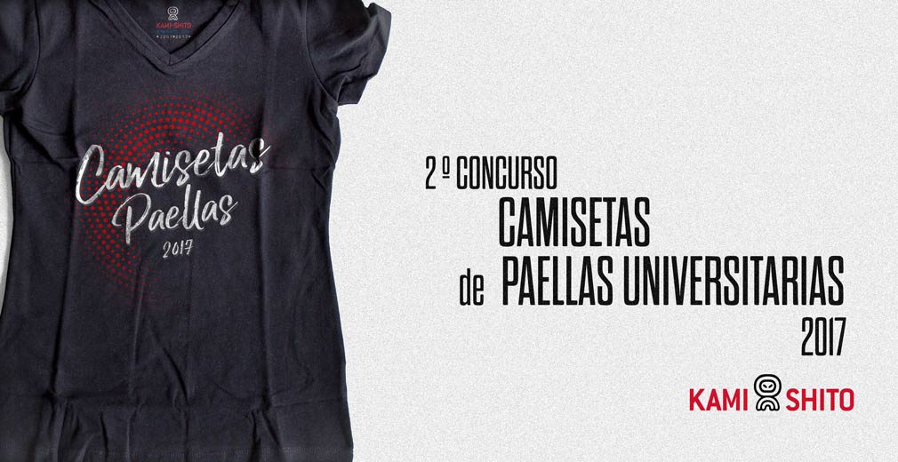camisetas paellas universitarias 2017