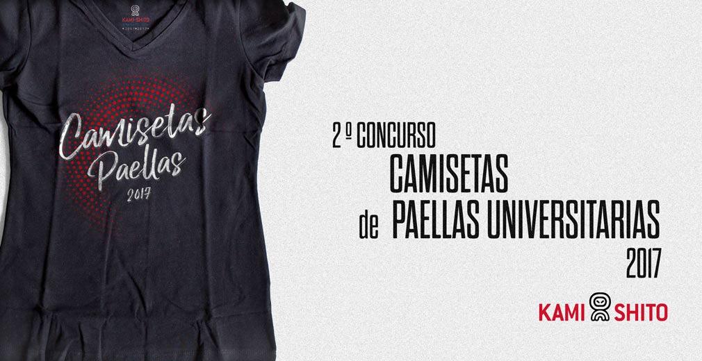 camisetas paellas universitarias 2017