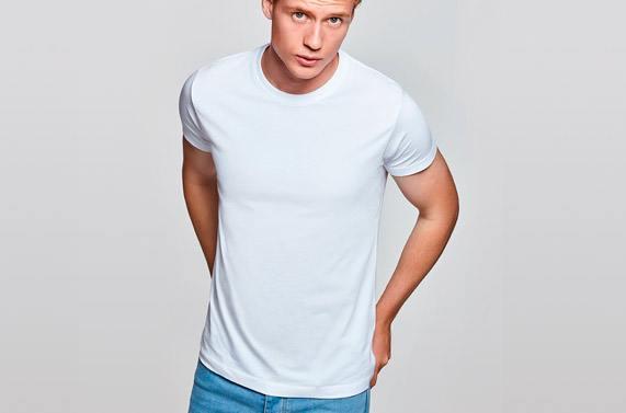 camisetas personalizadas blanca rápidas